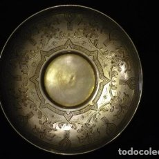 Antigüedades: PLATO DE PLATA RUSA, ÉPOCA IMPERIAL, 1870 . Lote 98594635