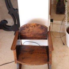 Antigüedades: SILLA BALANCÍN DE NIÑO MALLORQUINA DEL SIGLO XIX. Lote 98642423