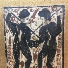 Antigüedades: SOCARRAT A MI ENTENDER VALENCIANO O CATALÁN MANISES S.XIX-XX. Lote 98723179