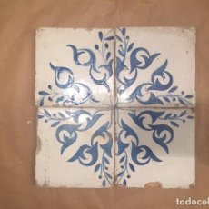Antigüedades: PANEL DE 4 AZULEJOS POLICROMADOS DEL SIGLO XVIII. Lote 99034275