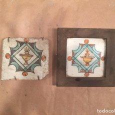 Antigüedades: PAREJA DE AZULEJOS POLICROMADOS DEL SIGLO XVIII. Lote 99049259