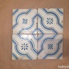 Antigüedades: AZULEJOS POLICROMADOS DEL SIGLO XVIII. Lote 99050579