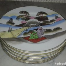 Antigüedades: 6 PLATOS MADE IN JAPAN. Lote 99076055