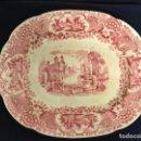 Antigüedades: FUENTE DE LA CARTUJA PICKMAN SEVILLA. S.XIX. COLOR NARANJA. Lote 99236347