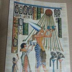 Antigüedades: PAPYRUS(PAPIRO EGIPCIO) EL HAGRI IMP&EXP. Lote 99250660