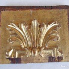Antigüedades: TALLA DE MADERA AL ORO FINO DE ANTIGUO RETABLO XVIII-XIX, CAPITEL.. Lote 99299639