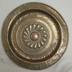 Antigüedades: PLATO LIMOSNERO SIGLO XIX. Lote 99660535