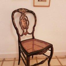 Antigüedades: SILLA LUIS XV CON MARQUETERÍA BOULE. Lote 100159023