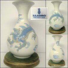 Antigüedades: EXQUISITO JARRON MANDARÍN DRAGON CHINO ENTRE NUBES . LLADRÓ . FIRMADO Y NUMERADO. Lote 100176715