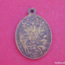 Antigüedades: MEDALLA SIGLO XIX SANTO DOMINGO DE SILOS. BURGOS. MUY RARA.. Lote 100250571