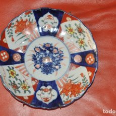 Antigüedades: PLATO DE PORCELANA DE COLGAR , JAPON IMARI , JAPONES DE COMIENZOS DE 1900. Lote 100251163