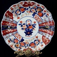 Antigüedades: PLATOS ANTIGUOS DE PORCELANA JAPONESA IMARI , DE FINALES DE LOS AÑOS 1900 EN MUY BUEN ESTADO. Lote 100395375