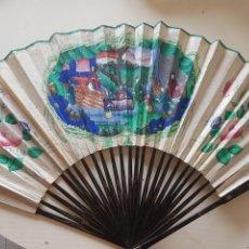 Antigüedades: ABANICO CHINO MIL CARAS. Lote 100431432