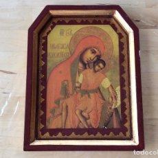 Antigüedades: CUADRO RELIGIOSO. Lote 100456683