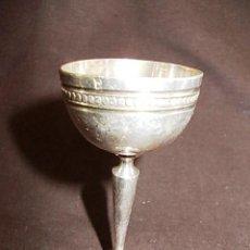 Antigüedades: ANTIGUA COPA PLATEADA CON ACUÑACION DE PEQUEÑO TAMAÑO. Lote 100631283