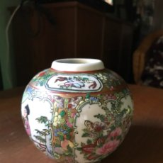 Antigüedades: JARRÓN EN BOLA DE CHINA DE MACAO. Lote 101136914