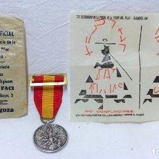 Antigüedades: MEDALLA OFICIAL DEL XIX CENTENARIO DE LA VIRGEN DEL PILAR, AÑO 1940. Lote 101140551