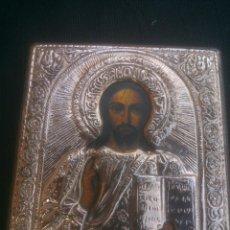 Antigüedades: ICONO BIZANTINO EN PLATA DE LEY. Lote 155883473