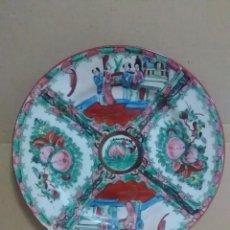 Antigüedades: PLATO IMARI SIGLO XLX. Lote 101241919