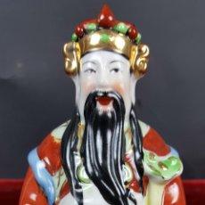 Antigüedades: SHOGUN JAPONÉS. PORCELANA ESMALTADA. PINTADA A MANO. JAPÓN SIGLO XX. . Lote 101290427