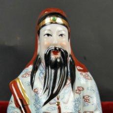 Antigüedades: SHOGUN JAPONÉS. PORCELANA ESMALTADA PINTADA A MANO. JAPÓN. SIGLO XX. . Lote 101291307