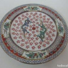 Antigüedades: PLATO - PORCELANA CHINA - ORIENTAL - DRAGONES - PINTADO A MANO - SELLO HONG KONG. Lote 101505207