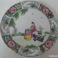 Antigüedades: BONITO PLATO - PORCELANA CHINA - ORIENTAL - (ROSE MEDALLION) - PINTADO A MANO - SELLO HONG KONG. Lote 101505963