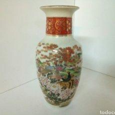 Antigüedades: JARRON JAPONES DE PAISAJE OTOÑAL DE SATSU MA MEDIDAS 20X9CMS BOCA 7CMS. Lote 101529456