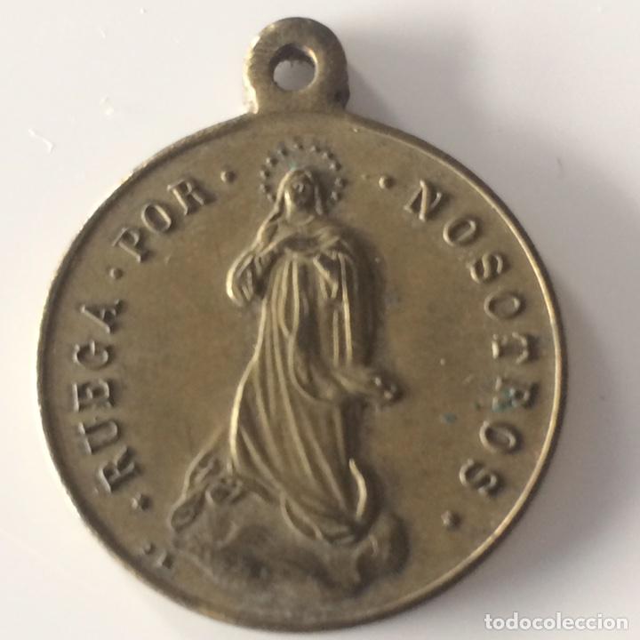 MEDALLA ARCHICOFRADIA DE LAS HIJAS DE MARIA 3X2CM (Antigüedades - Religiosas - Medallas Antiguas)
