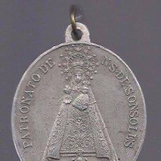 Antigüedades: MEDALLA - PATRONATO DE NUESTRA SEÑORA DE SONSOLES AVILA - C-27. Lote 101766591