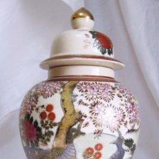 Antigüedades: PRECIOSO JARRON ANDREA BY SADEK - PROCEDENCIA JAPON - AÑOS 60. Lote 101772499