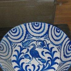 Antigüedades: CERÁMICA POPULAR ESPAÑOLA XIX PRINCIPIO XX FAJALAUZA. Lote 101814875
