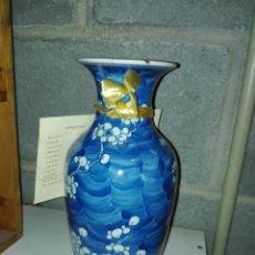 Antigüedades: JARRON. Lote 101843215