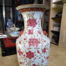 Antigüedades: ANTIGUO JARRON EN ESPLENDIDA PORCELANA CHINA FAMILIA ROSA. Lote 101847891