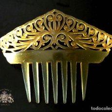 Antigüedades: PEINETA PRIMERA MITAD DEL S.XX - 12,5 X 8 CM. Lote 102150119