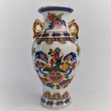 Antigüedades: HERMOSO JARRÓN DE ORIGEN CHINO O JAPONÉS. Lote 92399715