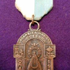 Antigüedades: MEDALLA I ASAMBLEA MARIANA DIOCESANA.OÑATE GUIPUZCOA. 1936.VIRGEN ARANZAZU. ALAVA.VIZCAYA. RELIGIOSA. Lote 102361807