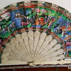 Antigüedades: ABANICO CHINO MIL CARAS,. Lote 102424499