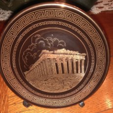 Antigüedades: PLATO PORCELANA HEHCO A MANO GRECIA- ORO 24K. Lote 102475143
