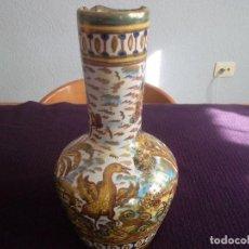 Antigüedades: IMPRESIONANTE JARRON DE MEISSEN DEL 1800. Lote 102503903