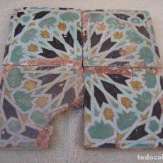 Antigüedades: LOTE : 4 AZULEJOS ANTIGUOS SEVILLA / TOLEDO - ARISTA - LACERIA ARABE / MUDEJAR - S/ XVI. AZULEJO.. Lote 125948328