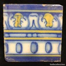 Antigüedades: AZULEJO DE TALAVERA DE RUIZ DE LUNA. Lote 102633130