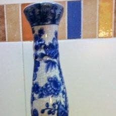 Antigüedades: JARRÓN DE PORCELANA Y BRONCE CHINA CERTIFICADA Y SERIADA ANTIGUA. Lote 108311515