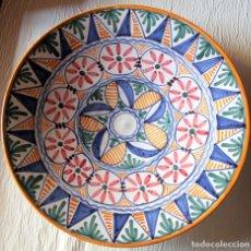 Antigüedades: PLATO TOLEDO-TALAVERA: SANGUINO - 30 CM. Lote 102655071