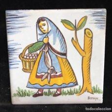 Antigüedades: AZULEJO DE ARROYO MAESTRO DEL ALFARERO DE TALAVERA RUIZ DE LUNA. Lote 102684328