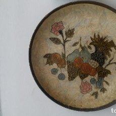 Antigüedades: PLATO DE METAL REPUJADO. Lote 102774087