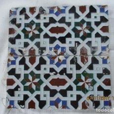 Antigüedades: PAREJA DE AZULEJOS MENSAQUE. Lote 102840127
