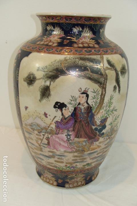 JARRÓN DE PORCELANA SATSUMA - SIGLO XX (Antigüedades - Porcelana y Cerámica - Japón)