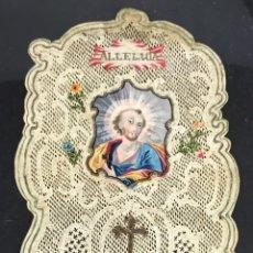 Antigüedades: ESTAMPA RELIGIOSA - ALELUYA SAN PEDRO APÓSTOL- SIGLO XVIII - HECHA Y PINTADA A MANO POR MONJES. Lote 105289716
