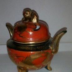Antigüedades: AZUCARERO INCENSARIO PORCELANA JAPON. Lote 103217486